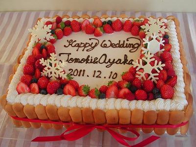 2012/01/15 ウェディングケーキ